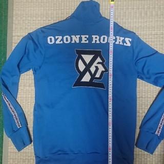オゾンロックス(OZONE ROCKS)のオゾンロックスジャージ(ジャージ)