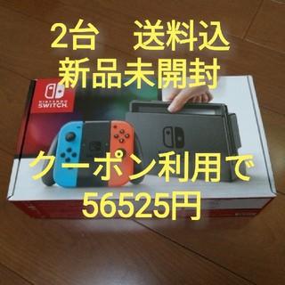 ニンテンドースイッチ(Nintendo Switch)のニンテンドースイッチ 2台 ネオンカラー 新品未開封(家庭用ゲーム本体)