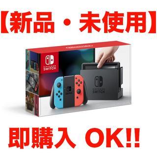 ニンテンドースイッチ(Nintendo Switch)の【新品・未使用】Nintendo Switch  ニンテンドースイッチ 本体(家庭用ゲーム本体)