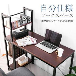収納 ラック付き パソコンデスク ワーク オフィス 学習デスク 仕事 机 木製(学習机)