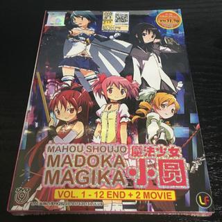 魔法少女まどか☆マギカ DVD 全1-12話+2映画(アニメ)