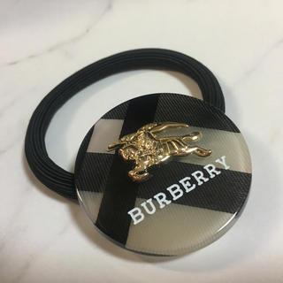 BURBERRY - ヘアゴム💫