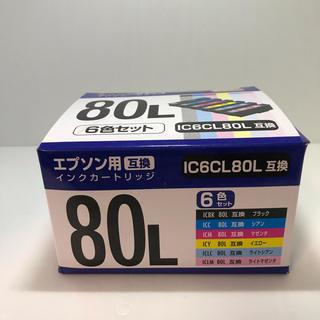 EPSON IC6CL80L 互換インク PP-EIC80L-6P(その他)