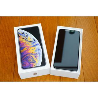 アイフォーン(iPhone)のiPhone XS MAX 256GB シルバー docomo(スマートフォン本体)