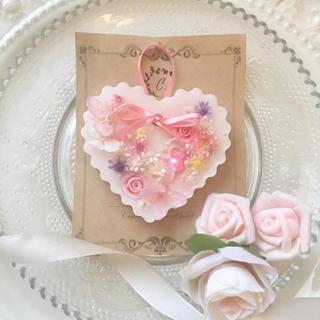 お花畑⑤ ※アロマワックス(アロマ/キャンドル)