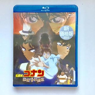 劇場版名探偵コナン「探偵たちの鎮魂歌」【Blu-ray】(アニメ)
