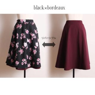 tocco closet  ribbonjour リバーシブルスカート