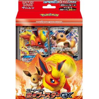 ポケモン(ポケモン)のポケモンカード(サン&ムーン 炎のブースターGX)(カード)