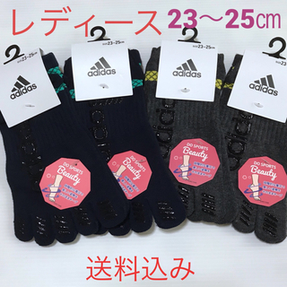 アディダス(adidas)のレディース【アディダス×福助】ランニングソックス 滑り止め付き 4足セット(その他)