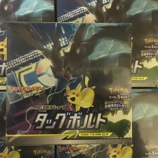 ポケモン(ポケモン)の理希様専用 ポケモンカード(カード)