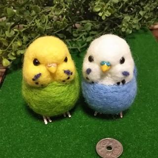 うさたま様専用 羊毛フェルト ぷっくり鳥さん セキセイインコ(ぬいぐるみ)