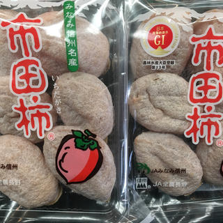 【長野産】市田柿6個入り  2袋(フルーツ)