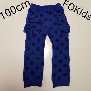 エフオーキッズ(F.O.KIDS)のエフオーキッズ パンツ 青色ドット柄 水玉 ウエストゴム 男の子 100cm(パンツ/スパッツ)