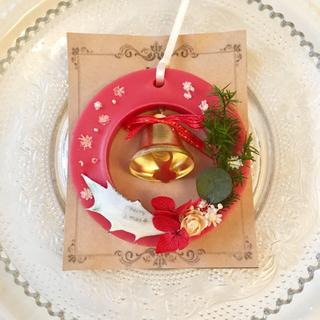 クリスマス ※アロマワックス(アロマ/キャンドル)