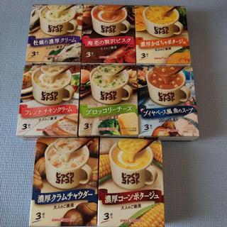 じっくりコトコト 8箱 即日〜翌日発送(インスタント食品)