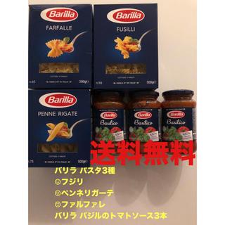 コストコ(コストコ)のコストコ♡バリラ♡Barilla♡パスタ3種&ソースセット(麺類)