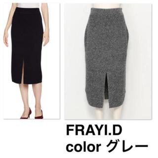 フレイアイディー(FRAY I.D)のFRAYI.D  リブニットタイトスカート (ひざ丈スカート)