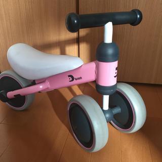 アイデス(ides)のディーバイク D-bike 三輪車 ピンク(三輪車)