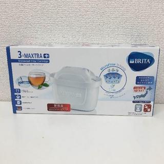 限定値下げ★ブリタ 浄水 ポット カートリッジ マクストラ 3個セット(浄水機)
