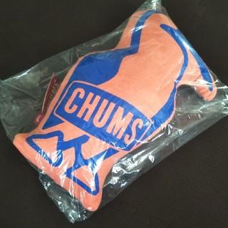 チャムス(CHUMS)の最終価格 CHUMS ブービークッション(クッション)