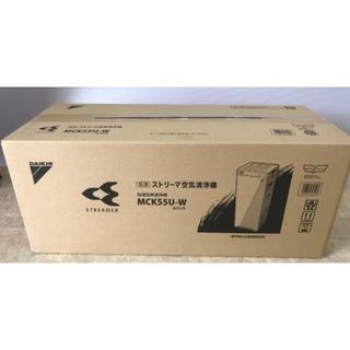 ダイキン(DAIKIN)の 【新品】MCK55U-W加湿空気清浄機ダイキン(加湿器/除湿機)