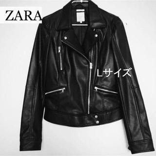 ザラ(ZARA)の希少Lサイズ★モデル愛用ライダースジャケット(ライダースジャケット)