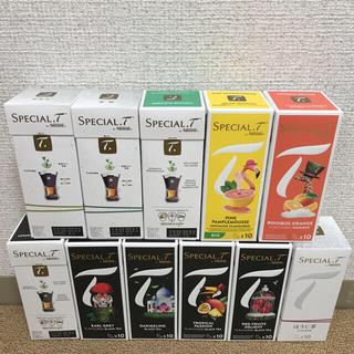 ネスレ(Nestle)の【おまけ付き】ネスレ スペシャルT(茶)
