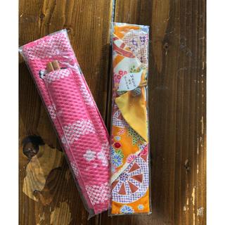 お箸とランチョンマットセット&お箸ケース(カトラリー/箸)