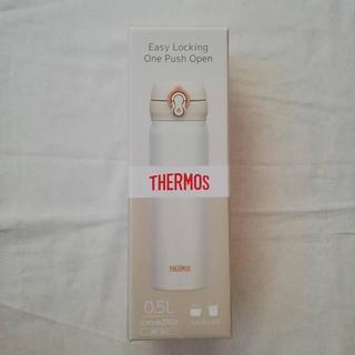 サーモス(THERMOS)のサーモス 水筒 0.5L パールホワイト  JNL-502 (水筒)