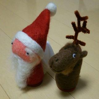 ウニコ(unico)の北欧雑貨お好きな方に‼cicolata 羊毛フェルトサンタ&トナカイ2個セット(置物)