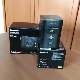 Panasonic - Lumix DCM-GX7MK2  LEICA15㎜F1.7  OLYMPUS