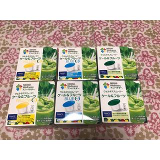 ネスレ(Nestle)のきちきちさま 専用 ネスカフェ ドルチェグスト ケール 5箱+おまけ付き(青汁/ケール加工食品 )