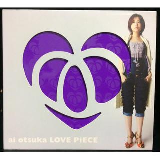【初回盤CD+DVD】大塚愛 / LOVE PiECE(ポップス/ロック(邦楽))