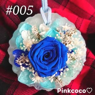 【 #005 薔薇 インディゴブルー 】アロマワックスサシェ アロマワックスバー(アロマ/キャンドル)