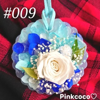 【 #009 薔薇 ピュアホワイト 】アロマワックスサシェ アロマワックスバー(アロマ/キャンドル)
