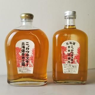 ニッカウイスキー(ニッカウヰスキー)のニッカ 北海道余市工場 オリジナルウイスキー 2本セット (終売品) (ウイスキー)