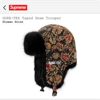 シュプリーム(Supreme)のsupreme gore-tex taped seam trooper 花柄(ハット)