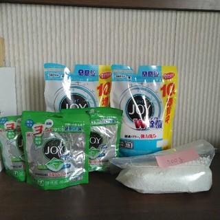 ピーアンドジー(P&G)の食洗機洗剤(洗剤/柔軟剤)