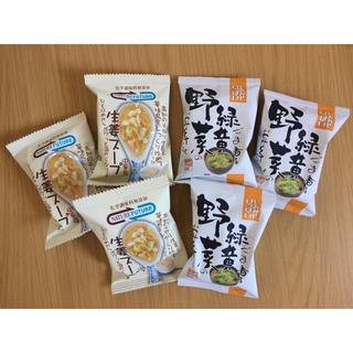 Nature Future/生姜スープ・ごま香る緑黄野菜のおみそ汁 6個セット(インスタント食品)