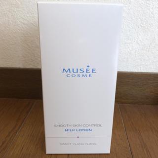 ぱんまん49様専用 ミルクローション スイートイランイランの香り(ボディローション/ミルク)