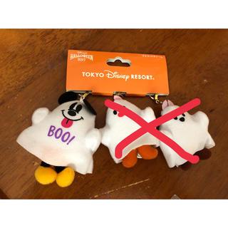 ディズニー(Disney)のディズニー ハロウィン 2017 マスコットチャーム ミッキー(キャラクターグッズ)