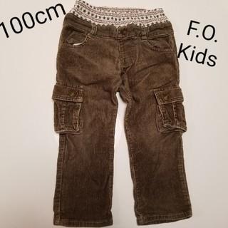エフオーキッズ(F.O.KIDS)のコーデュロイ生地 カーゴパンツ 100cm男の子 ウエスト総ゴム 長ズボンパンツ(パンツ/スパッツ)