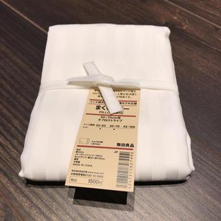 ムジルシリョウヒン(MUJI (無印良品))のMUJI 無印良品 ホテル仕様 サテン織 まくらカバー 50x70㎝ オフ白(枕)