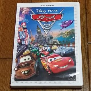 Disney - 再生済み品 カーズ2 ブルーレイセット
