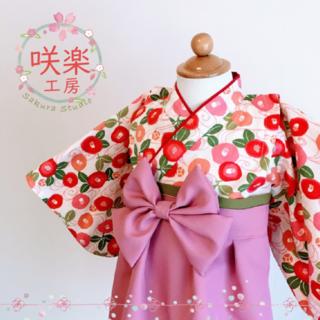 毎日ハレの姫☆70-80cm 椿流水紋 ベビー袴・子供袴 ハンドメイド