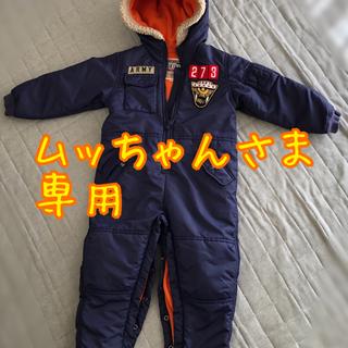 エフオーキッズ(F.O.KIDS)の【防寒・ジャンプスーツ】F.O.KIDS サイズ100(ジャケット/上着)