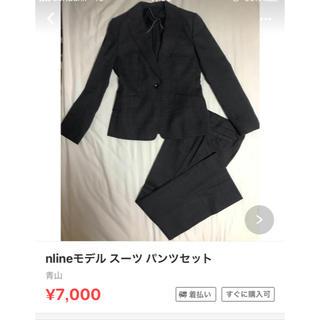 アオヤマ(青山)の☆最終値下げ☆スーツ n-line 佐々木希 パンツセット(スーツ)