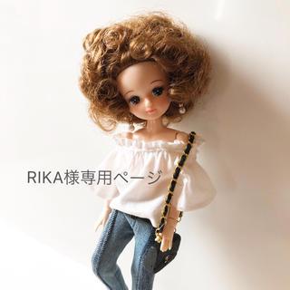 RIKA様(オーダーメイド)