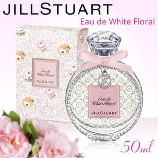 ジルスチュアート 香水 リラックス オード ホワイトフローラル 新品 50ml