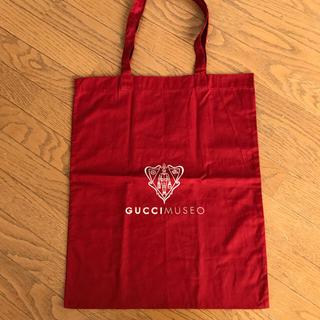 グッチ(Gucci)のGUCCI MUSEO グッチ ミュゼオ エコバッグ  入手困難(トートバッグ)
